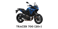 Tracer 700 (20>)